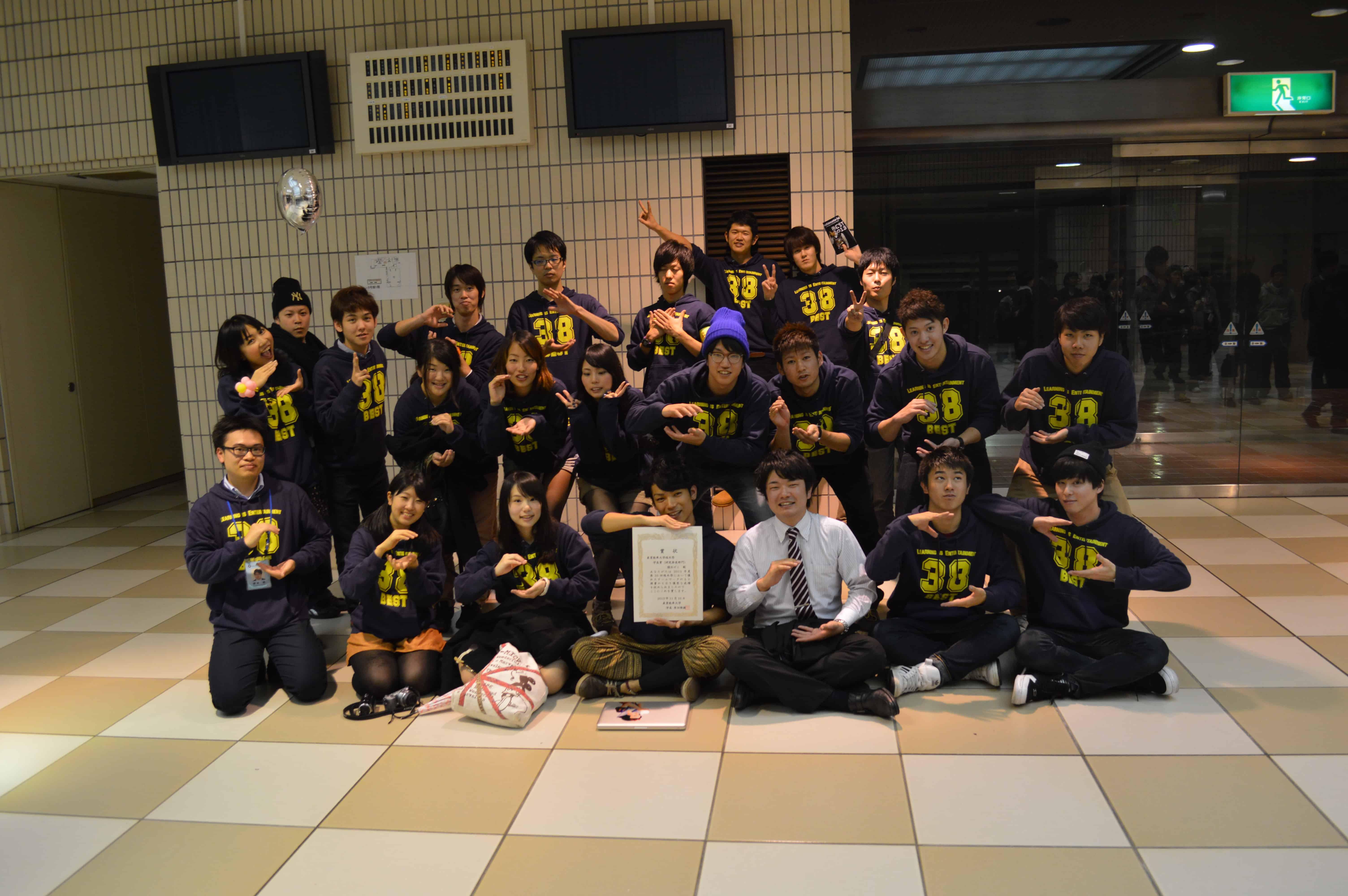 DSC 0317 - 橋本ゼミ合宿企画第2回100均ワークショップ 案内状