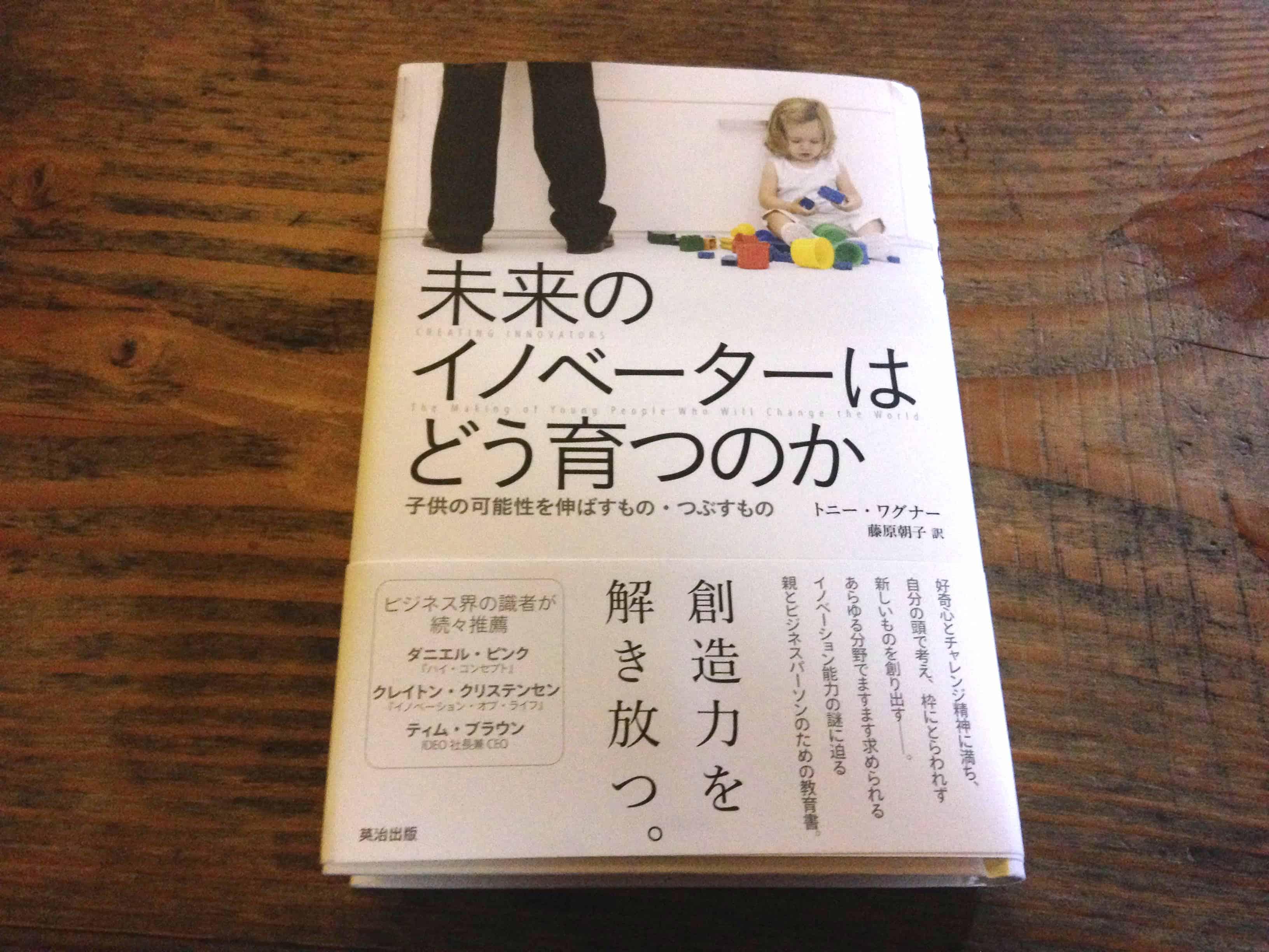 June 14 2014 at 0807PM - hashimoto-lab.comのWeb解析状況-東大中原先生ブログと比較して-