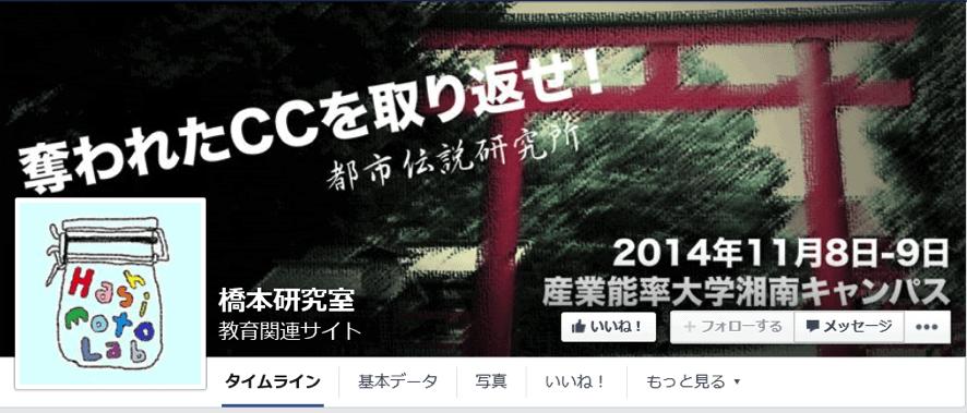 7dd4c3f74f006b34bb1d70d7adebd54e - イベントに合わせたフェイスブックページのカバー画像の作成