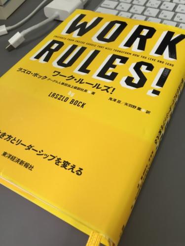 IMG 5378 375x500 - WorkRulesを読んで、採用と育成について考える