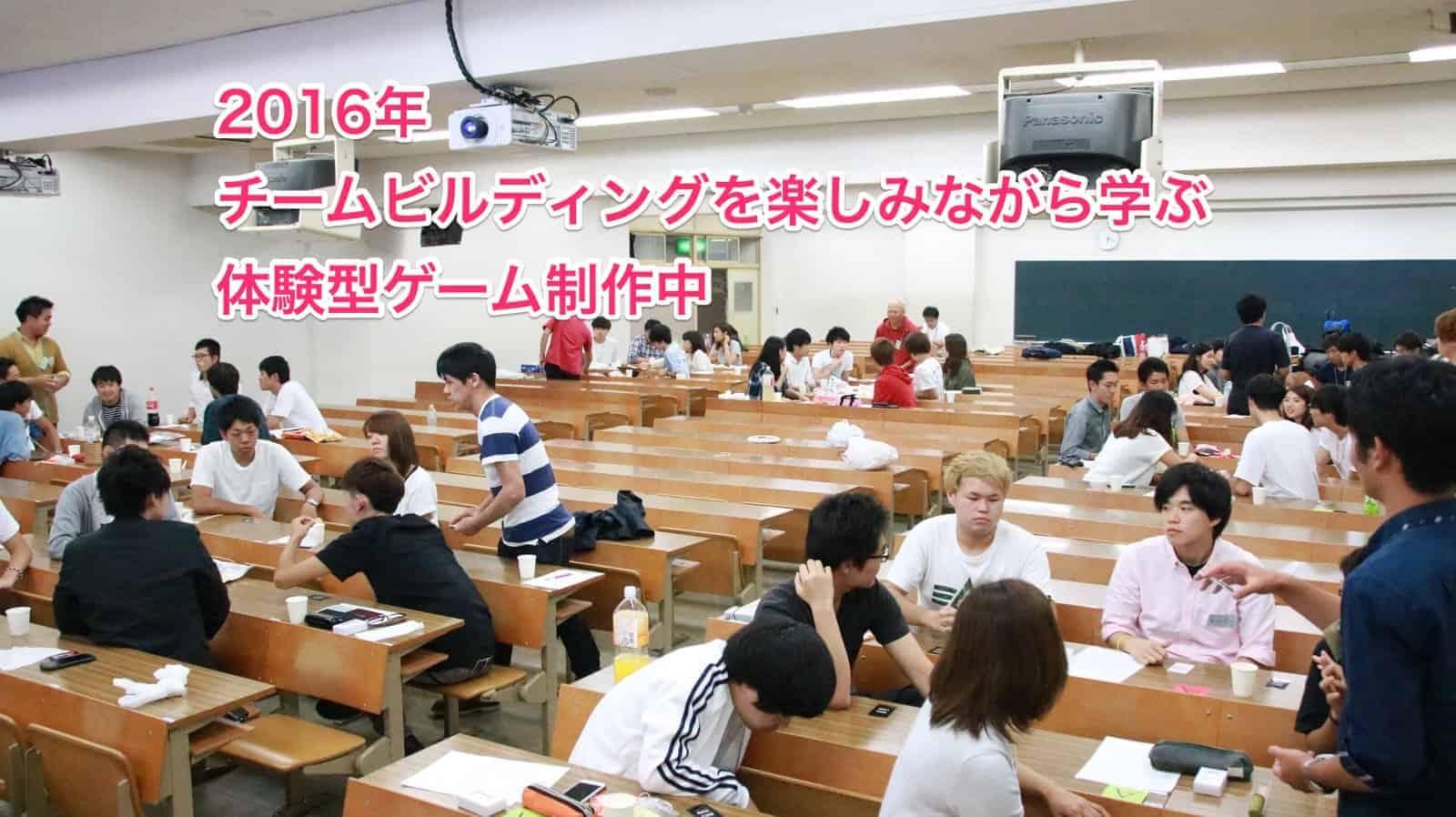 IMG 2977 1 1 - 【過去ログ】2016年版 橋本ゼミの記事リスト