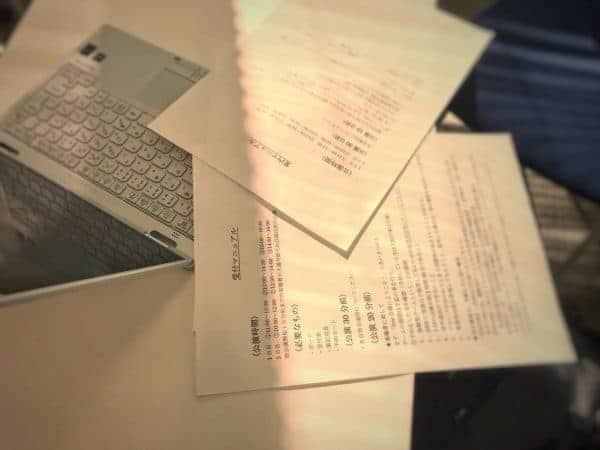 S  125329411 600x450 1 - 「作る側」「読む側」を経験してのマニュアル