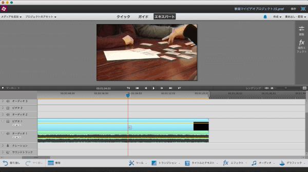 リフレクションビデオにおいて、シーンをどのように切り出すか