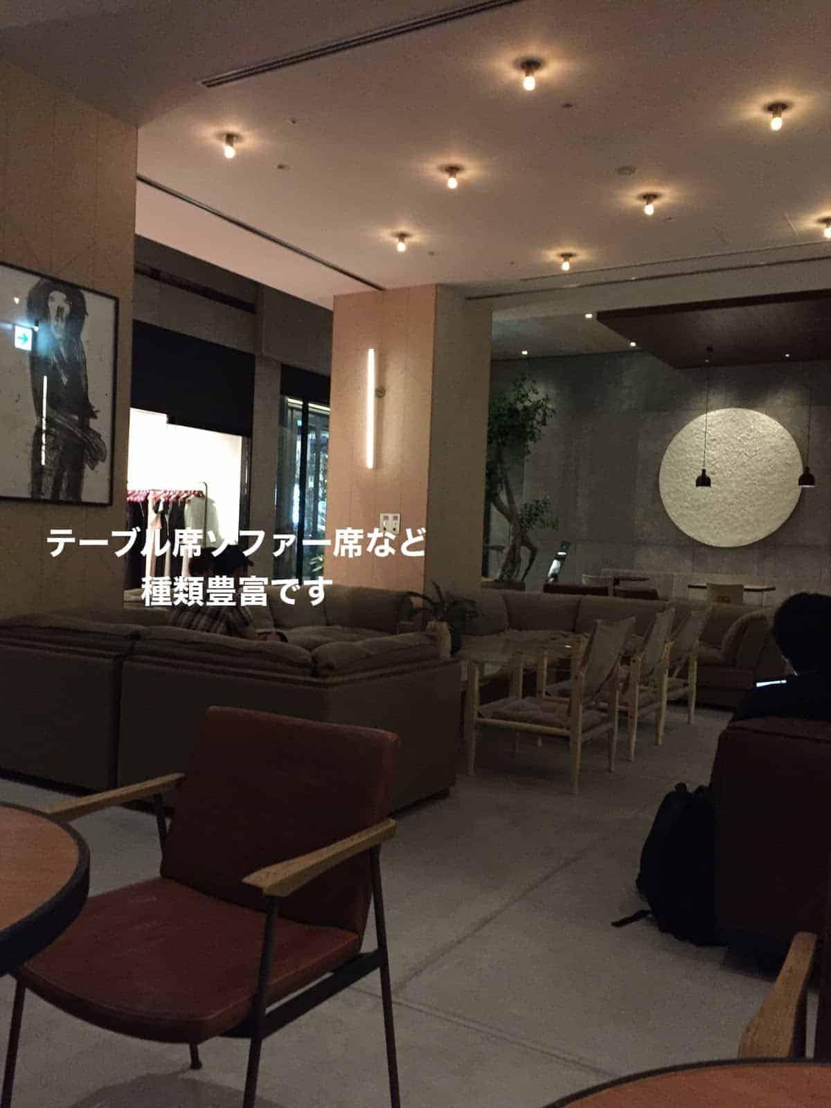 IMG 6904 - 渋谷に社会貢献をコンセプトにしたホテル「トランクホテル」ができたので見に行ってきた。