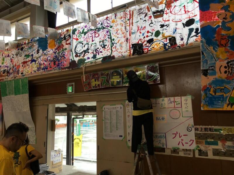 IMG 0130 800x600 - 台風で中止!?金沢文庫芸術祭開催への道のり