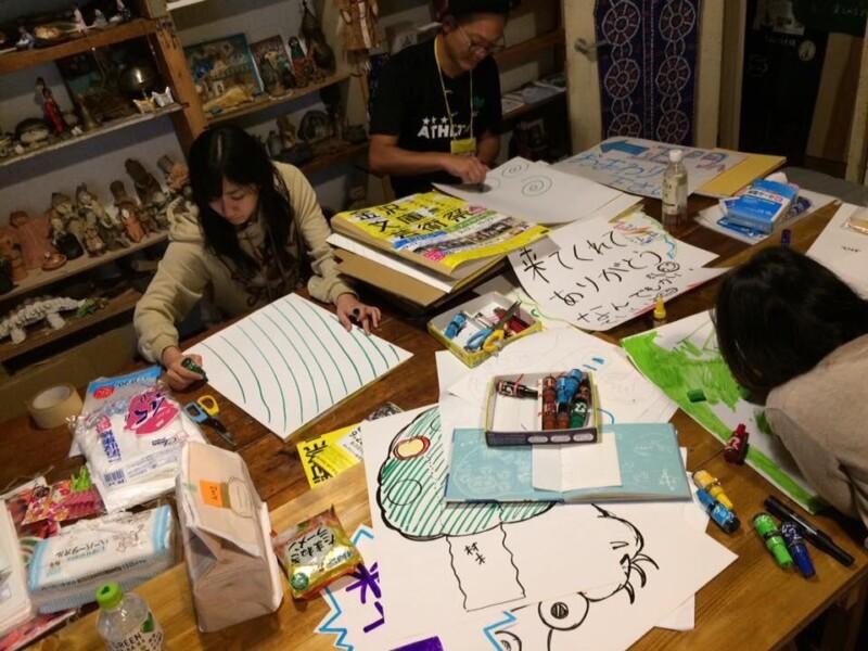 IMG 0223 800x600 - 台風で中止!?金沢文庫芸術祭開催への道のり