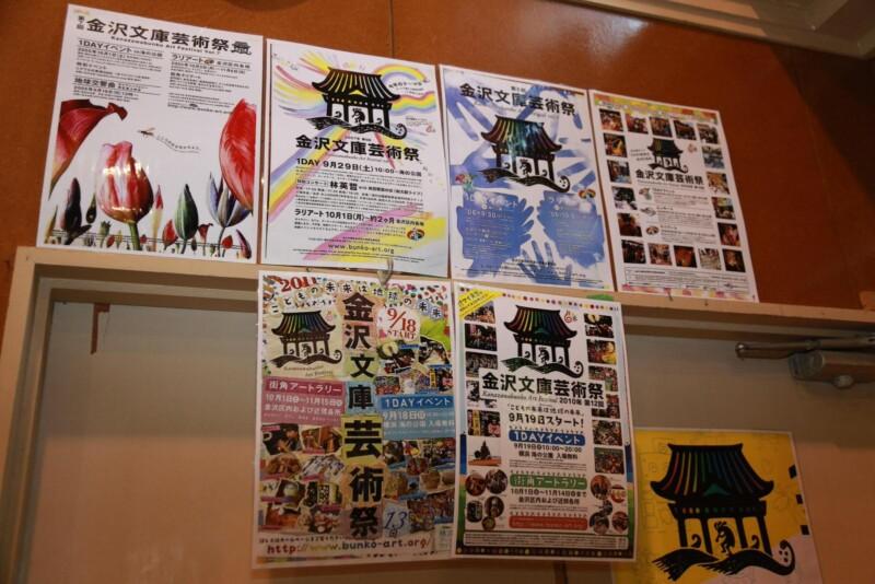 IMG 0241 800x534 - 台風で中止!?金沢文庫芸術祭開催への道のり