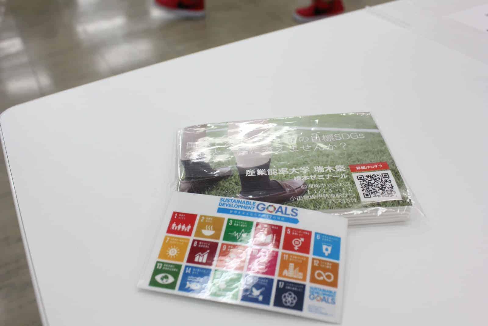 IMG 4600 - 【SDGs目標12】食糧の廃棄って、考えたことある? ~私たちができることから~