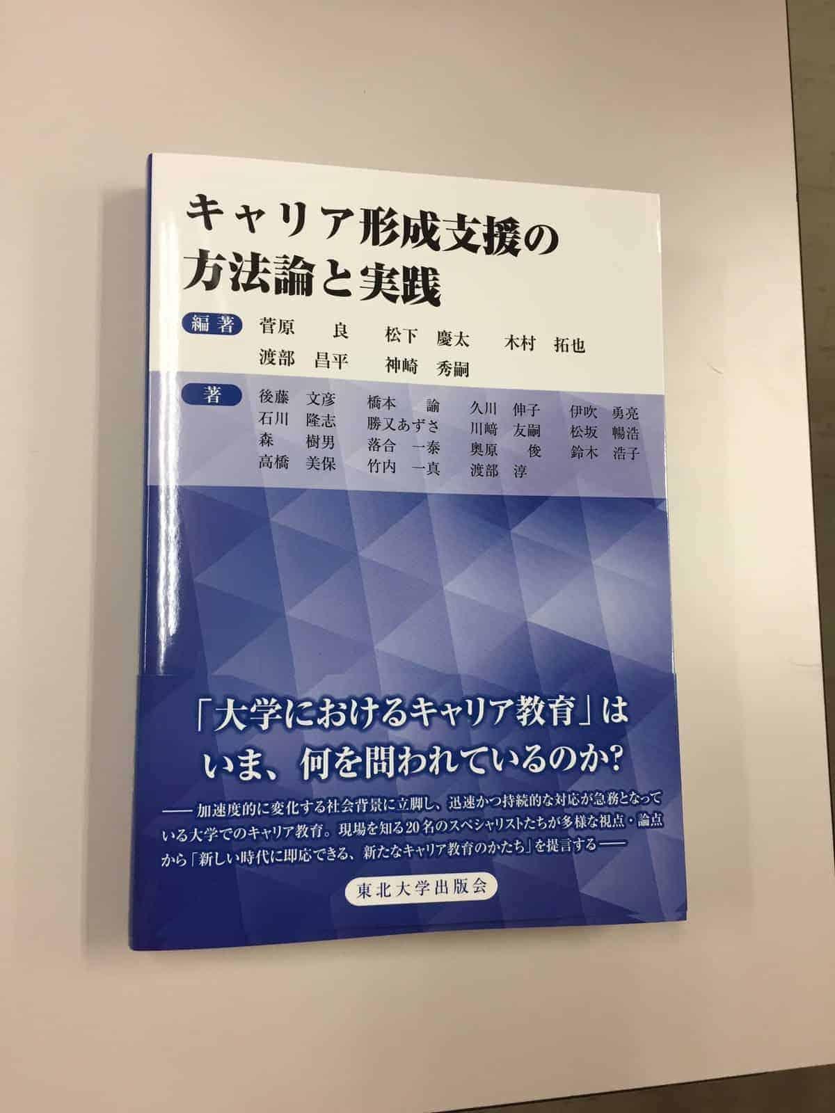 IMG 7688 - 【SDGs目標3】感染症の問題は日本では関係ない?