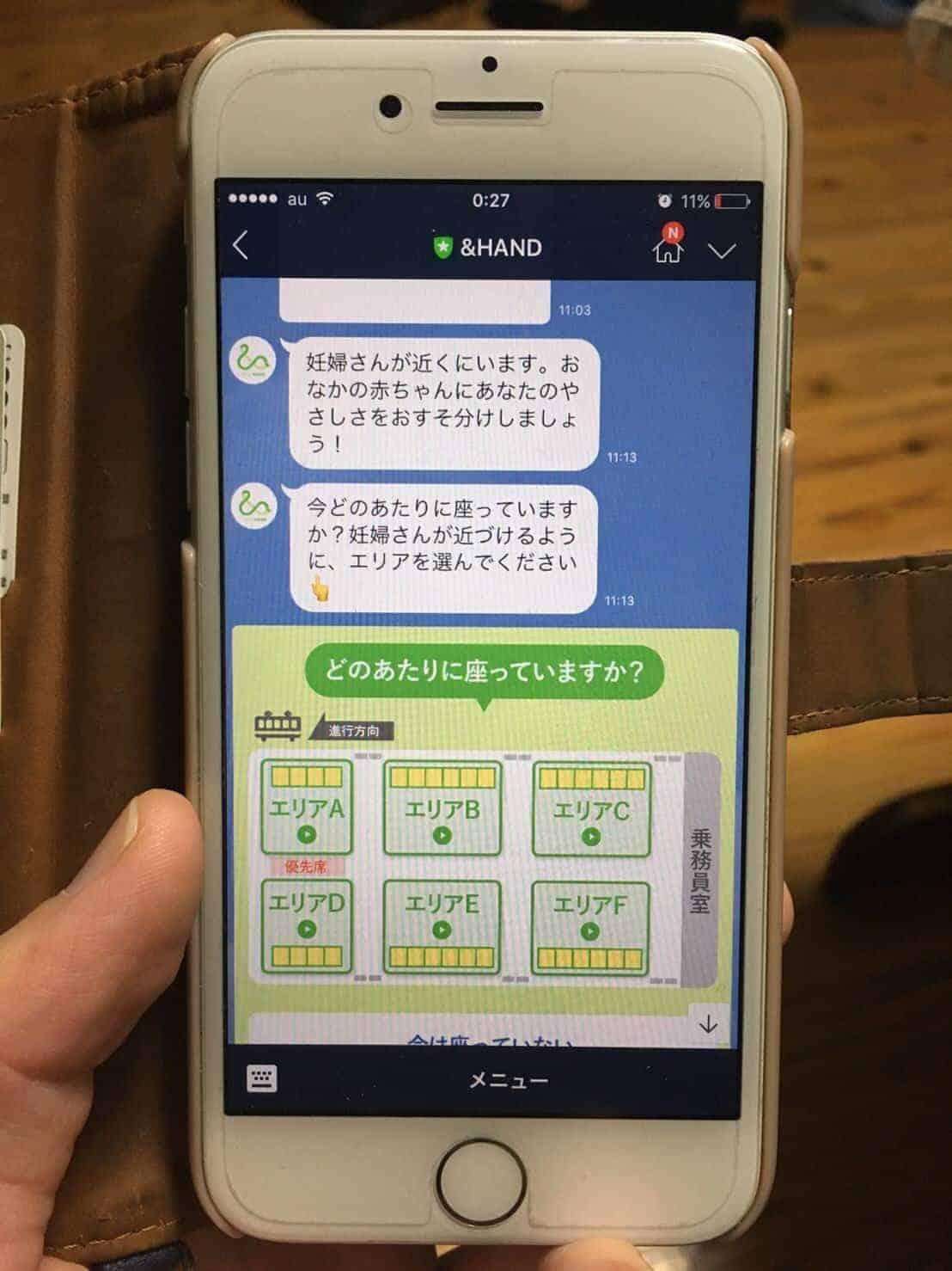S  56090631 - 【SDGs目標3】感染症の問題は日本では関係ない?