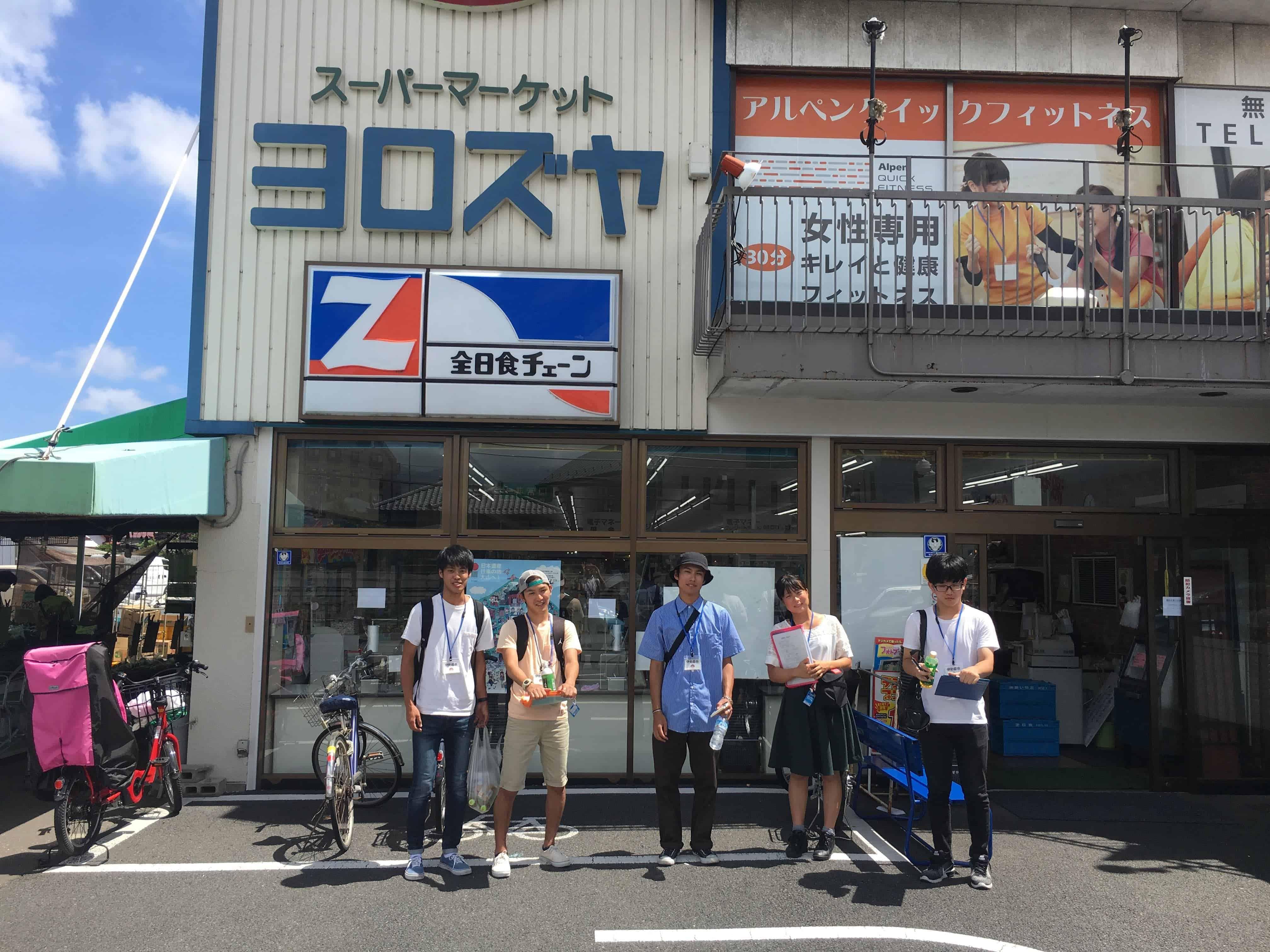f940f25b518f8ac5c22c8e9c4f471e17 - 地域コミュニティをツールに楽しい市民生活を送る方法~横浜から伊勢原に移住して2年目の大学生が語る~