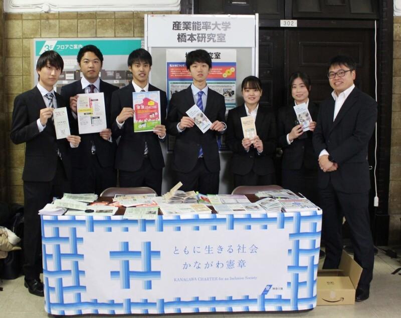 s IMG 7282 2 800x635 - いつもとは違う人たちに研究を発表することにより、得られるフィードバック -神奈川県共生社会実現フォーラムに参加して-