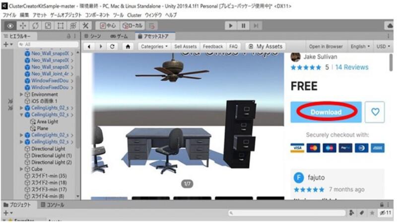 150959d4ab52349cdf0bcb83e72c980e 1 800x450 - Unityで自分だけの教室を作ってみよう!