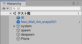 0ed25790dc52bf86af380fafed7daf8e 1 - Unityにおける画像・動画挿入の攻略本