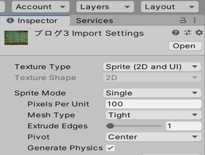 3011c76bade5fb55951270a37322c052 - Unityにおける画像・動画挿入の攻略本