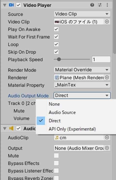 5f96920468deff2f9388e1593d4e27e2 1 - Unityにおける画像・動画挿入の攻略本