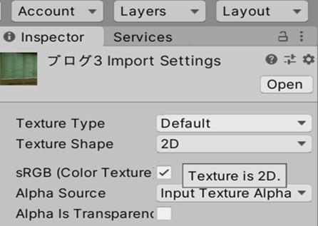 f8c567a221a124e2a4a3d581fb165d55 - Unityにおける画像・動画挿入の攻略本